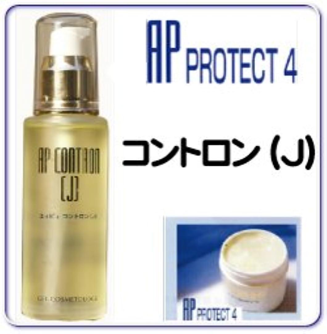 """よろめくカプラー蒸留するベルマン化粧品 APprotectシリーズ """"エィピィコントロン(J)"""" 敏感肌用オイル 60ml"""