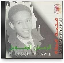 Mohammed Abdu - El Remsh El Tawil