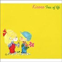 Tree of Life by Kiroro