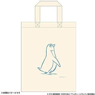 ペンギン・ハイウェイ エコバッグ