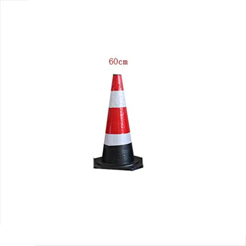 Cxp Boutiques Rubber Road Cone Reflektierender Kegel Eistüte Kegel Barrel Straensperre Kegel Straensperre Sule 70cm Rubber Cone Road Cone 50cm (Gre   60cm)