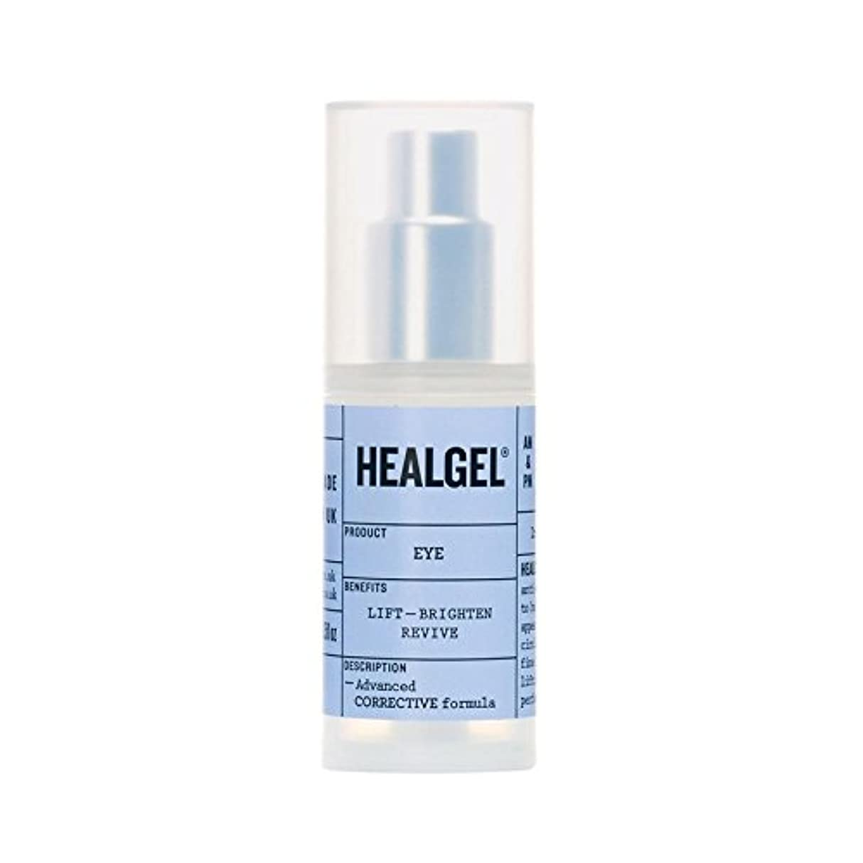 季節メダリストパズルゲル白眼式15ミリリットルを癒します x4 - Heal Gel Brightening Eye Formula 15ml (Pack of 4) [並行輸入品]