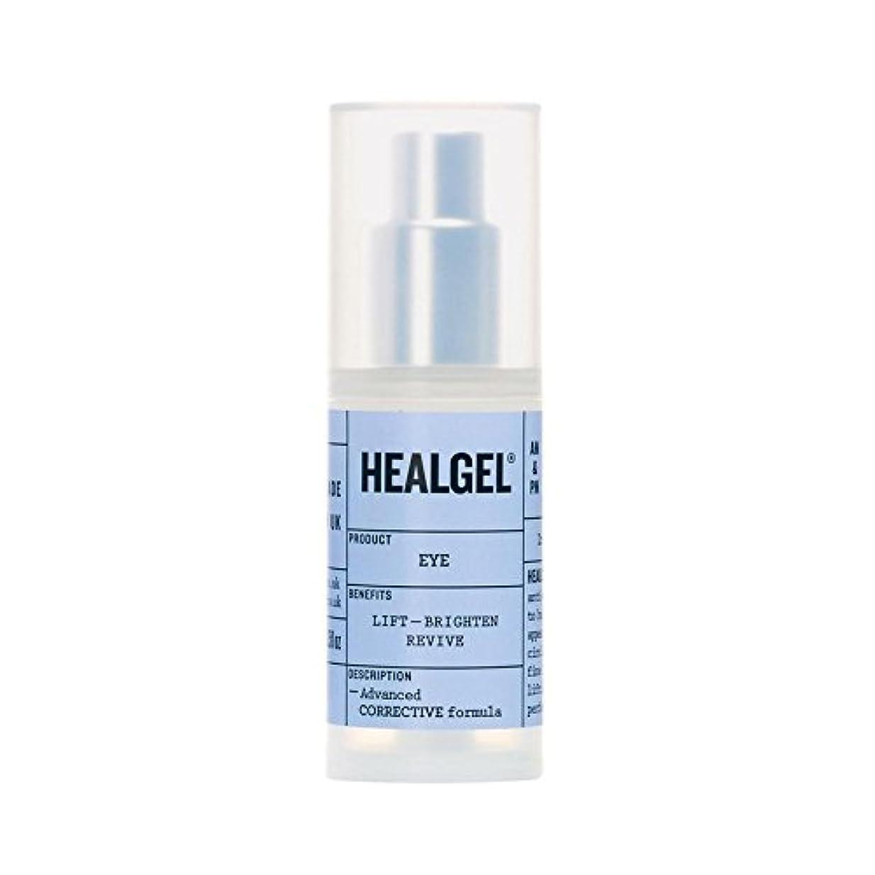 率直なインフルエンザ石化するゲル白眼式15ミリリットルを癒します x4 - Heal Gel Brightening Eye Formula 15ml (Pack of 4) [並行輸入品]