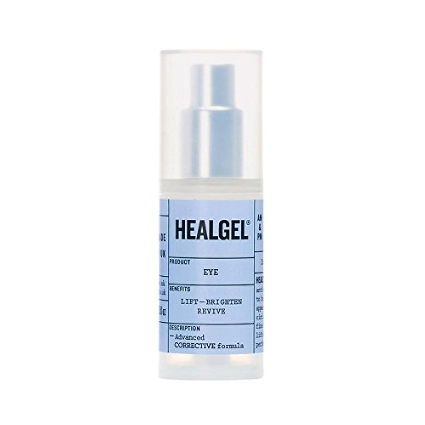 テニス司令官コレクションゲル白眼式15ミリリットルを癒します x2 - Heal Gel Brightening Eye Formula 15ml (Pack of 2) [並行輸入品]