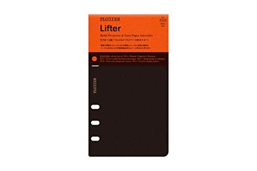 バイブルサイズ PLOTTER/プロッター リフター2枚 77716441