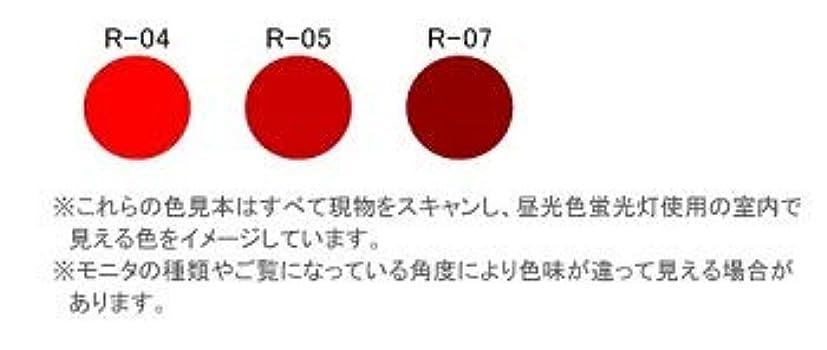 やさしく熟考する緑舞台屋 ドレッシーレッド 100ml (R-07)