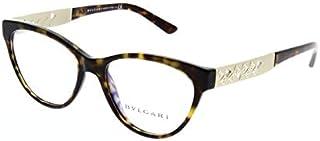 Bvlgari Glasses Frame, for Women, Acetate, Brown, 1019378