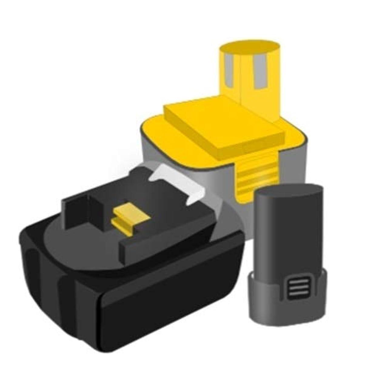 剥離病院サンプル【B-723C】リョービ用 7.2Vバッテリー 【電池交換済み】在庫有り [在庫リサイクル]