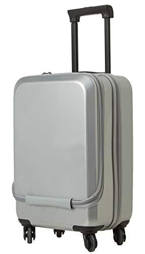 ラッキーパンダ luckypanda TY5801 スーツケース フロントオープン ファスナータイプ TSAロック 機内持ち込み 小型 Sサイズ 300円 コインロッカー サイズ 対応 (ミラーシルバー)