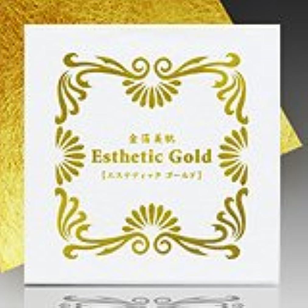 傷つける有能な流【金箔 美肌】エステティック ゴールド 24K-10枚入【日本製】