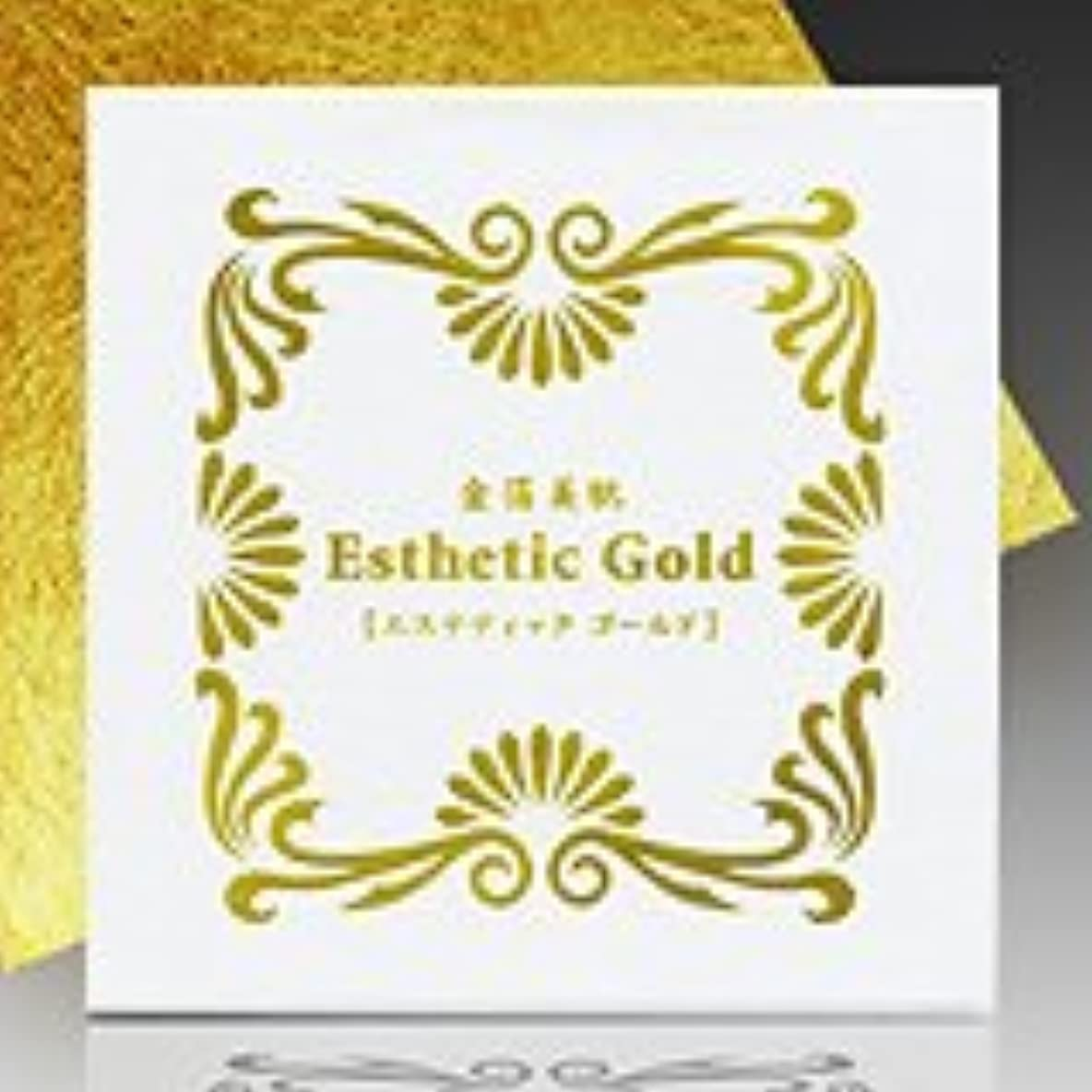エゴマニア肖像画石【金箔 美肌】エステティック ゴールド 24K-10枚入【日本製】