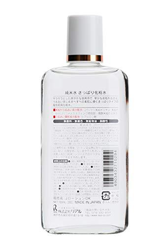 美人ぬか純米水さっぱり化粧水130mL
