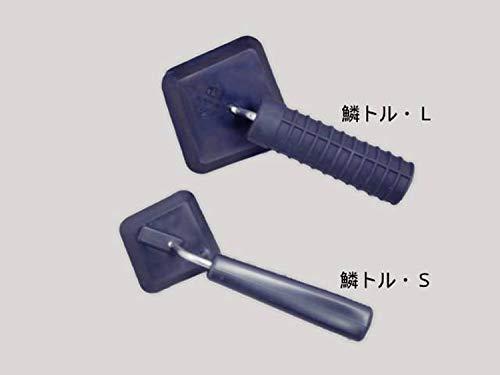 片力商事うろこ取り鱗トルスモールPU-002日本製ブラック