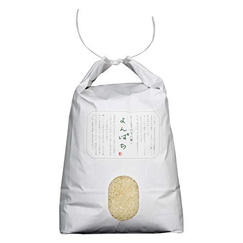 新米 よんぱち米(武川米・農林48号 100%) 5kg 山梨県 北杜市 ご自宅用
