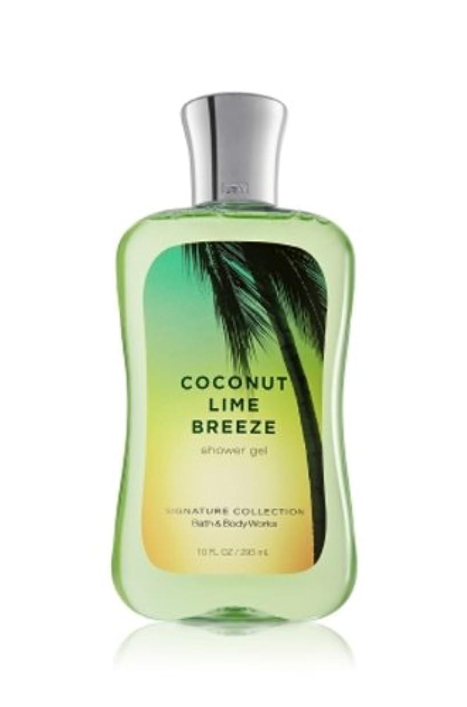 カテゴリー口述する苦バス&ボディワークス ココナッツライムブリーズ シャワージェル Coconut Lime Breeze Shower Gel [並行輸入品]