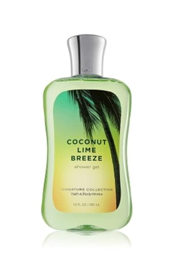 変形する出身地威するバス&ボディワークス ココナッツライムブリーズ シャワージェル Coconut Lime Breeze Shower Gel [並行輸入品]