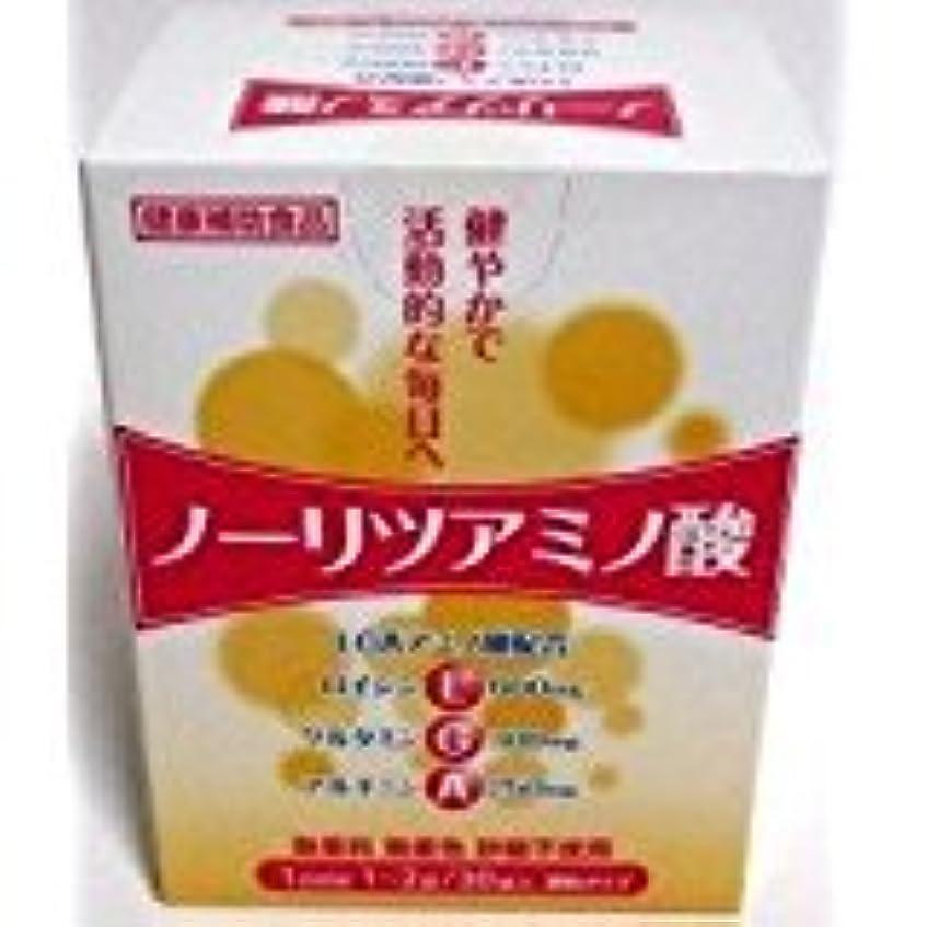 治療適合するアニメーションノーリツアミノ酸(30袋入)