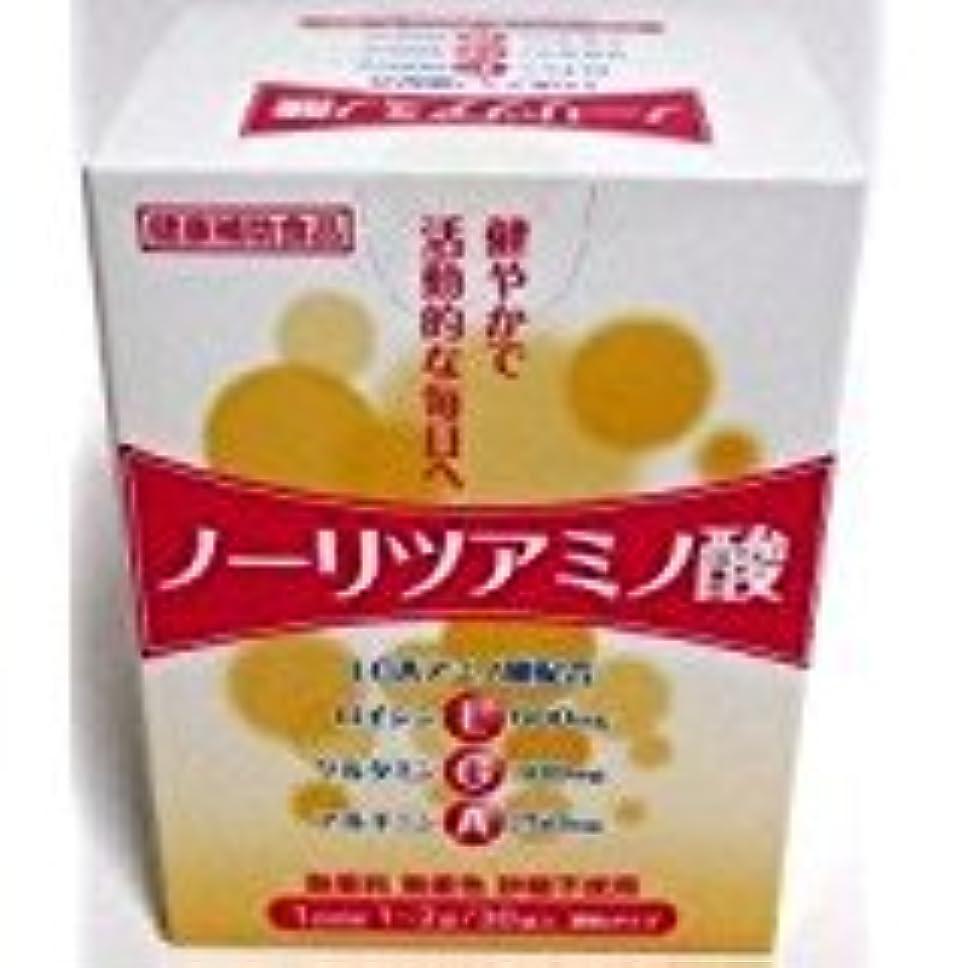 他の場所偽装する特別にノーリツアミノ酸(30袋入)