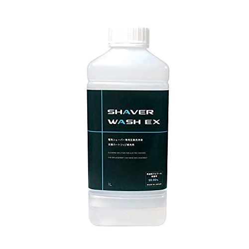 シェーバー洗浄液 シェーバーウォッシュEX (1L) NEWラベル 詰め替え用 電気シェーバー 専用洗浄剤