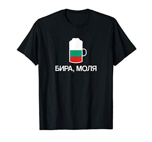 (Ein) Bier bitte auf Bulgarisch Bulgarien Bier T-Shirt