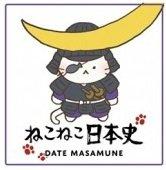 ねこねこ日本史 ミニタオル 伊達政宗 単品 食玩