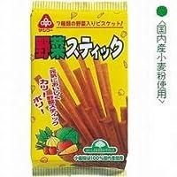 サンコー 野菜スティック 120g×12袋