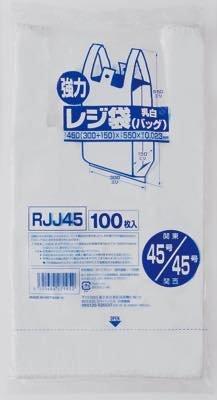 ジャパックス 業務用ポリ袋 RJJ45 0.023mm 100枚×10冊×2箱