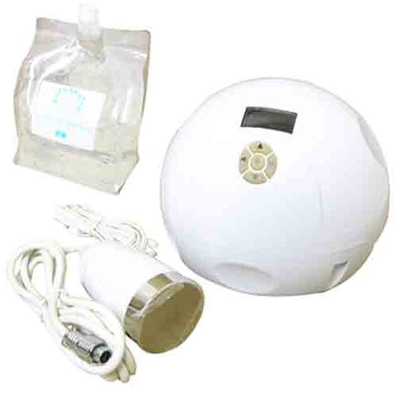 バイパスメダル慢性的家庭用美容器キャビテーション mini-MAX+キャビ&フラッシュジェル〈スーパーハード〉3L付き