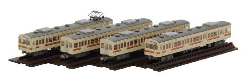 4-Car Set collection ferroviaire fer voitures de mise à jour système Kore JR103 Tokai couleur