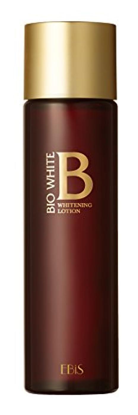祝福昨日洞察力エビス化粧品(EBiS) シミ対策 薬用美白化粧水 ビーホワイトローション 150ml 美白 化粧水