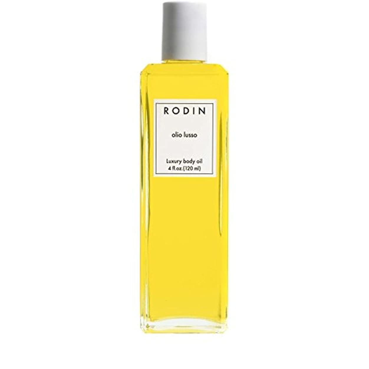 まだら暴徒サイトRODIN olio lusso Jasmine & Neroli Luxury Body Oil 120ml - ロダンルッソジャスミン&ネロリ贅沢なボディオイル120ミリリットル [並行輸入品]