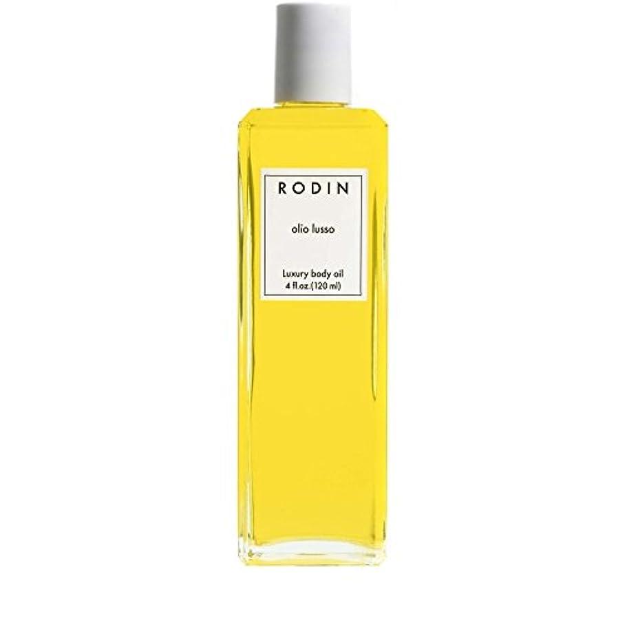 姿を消す不完全クアッガRODIN olio lusso Jasmine & Neroli Luxury Body Oil 120ml - ロダンルッソジャスミン&ネロリ贅沢なボディオイル120ミリリットル [並行輸入品]