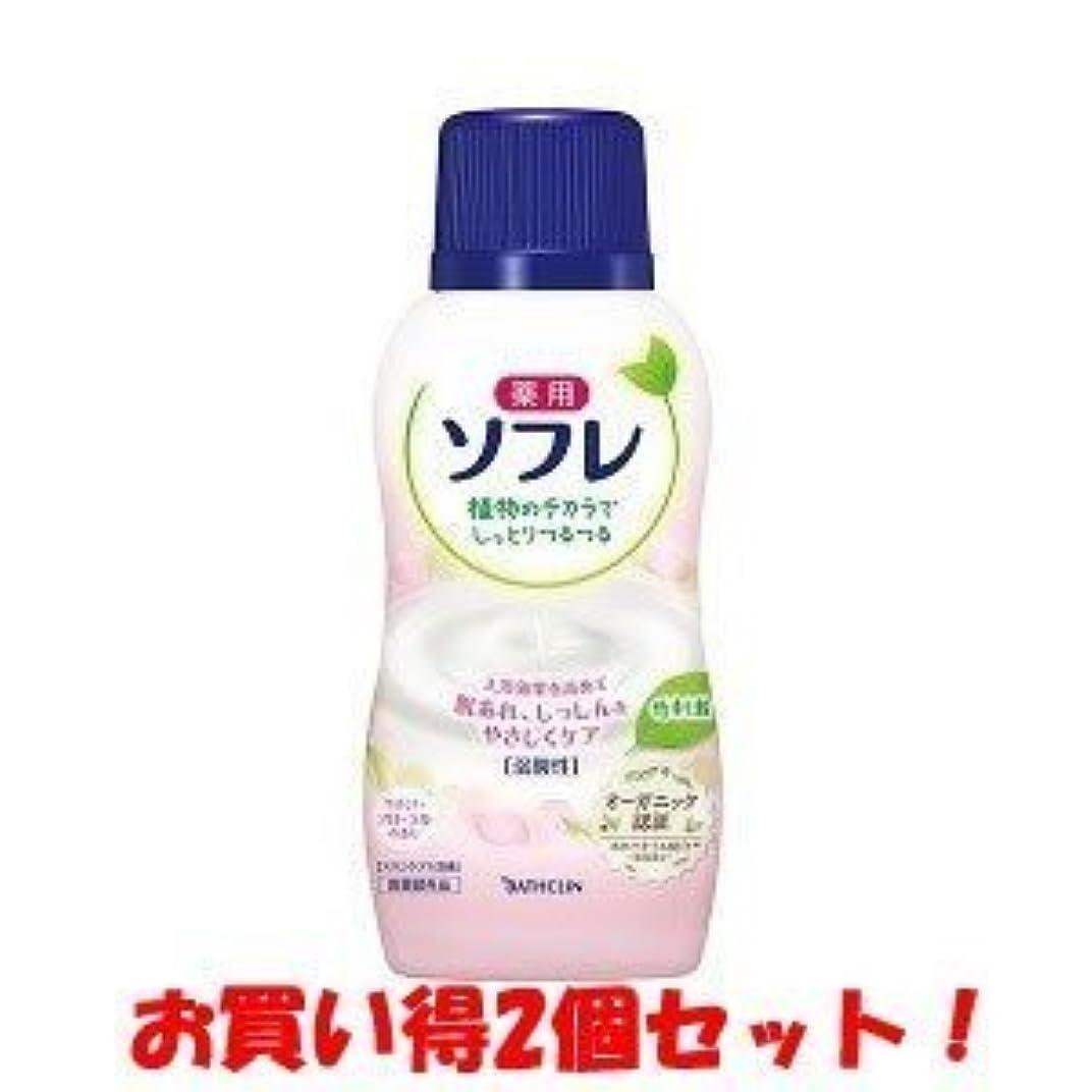 苦味経度朝(バスクリン)薬用ソフレ スキンケア入浴液 やさしいフローラル香り 720ml(医薬部外品)(お買い得2個セット)