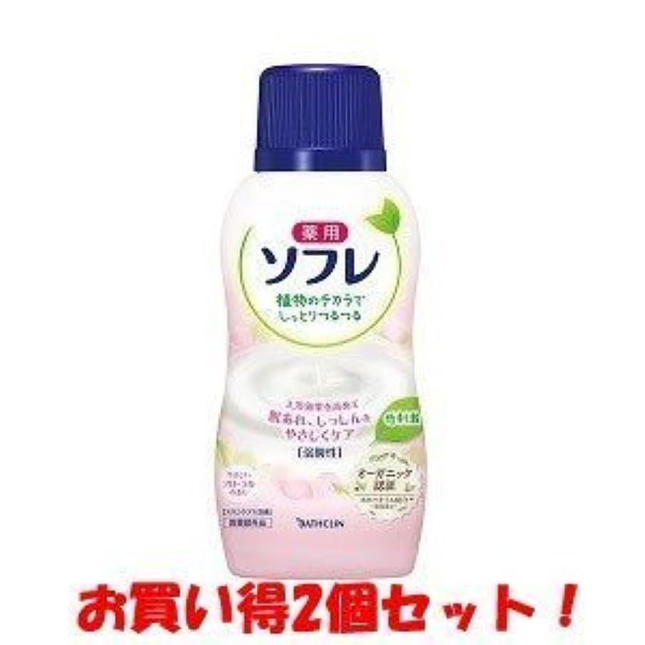 ごちそう準備するより良い(バスクリン)薬用ソフレ スキンケア入浴液 やさしいフローラル香り 720ml(医薬部外品)(お買い得2個セット)