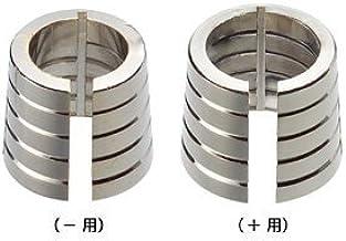 オーディオテクニカ TAD-2 バッテリースペーサー