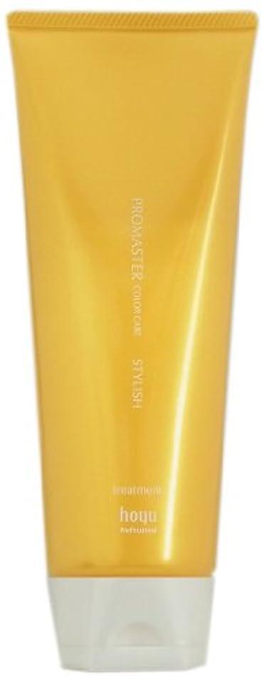 形状マイルストーン忌避剤プロマスター カラーケア スタイリッシュ ヘアトリートメント 200g