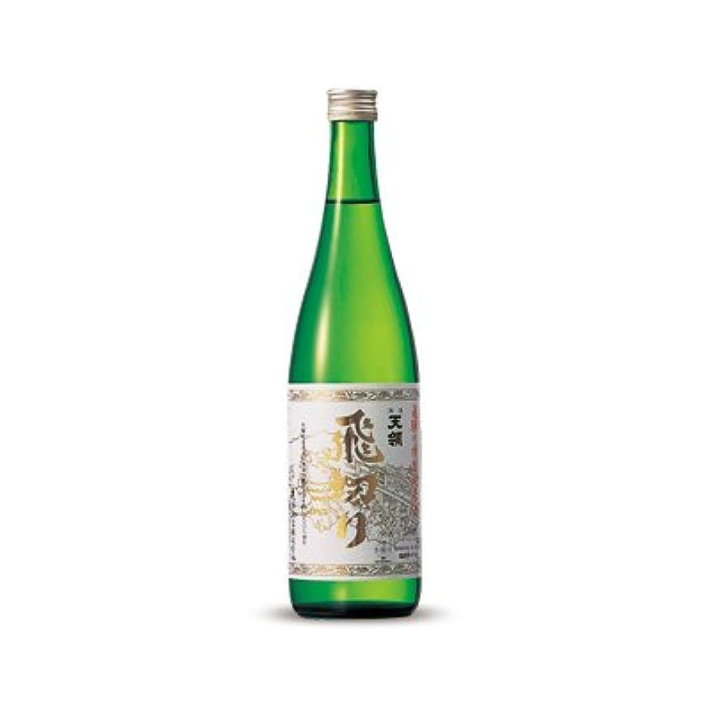 ラベンダー準備する窓日本酒 天領 飛切り 特別純米酒 天領酒造 720ml 1本
