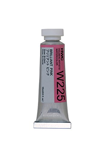 Holbein Artist's Watercolor 15ml Tube (Brilliant Pink) W225