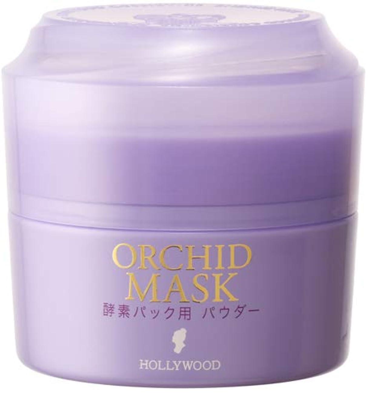 音楽窒息させるフランクワースリーハリウッド化粧品 オーキッド マスク 80g