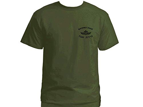 Sayeret Egoz Green T-Shirt Men's Fashion Crew Neck Short Sleeves Cotton Tops Clothing