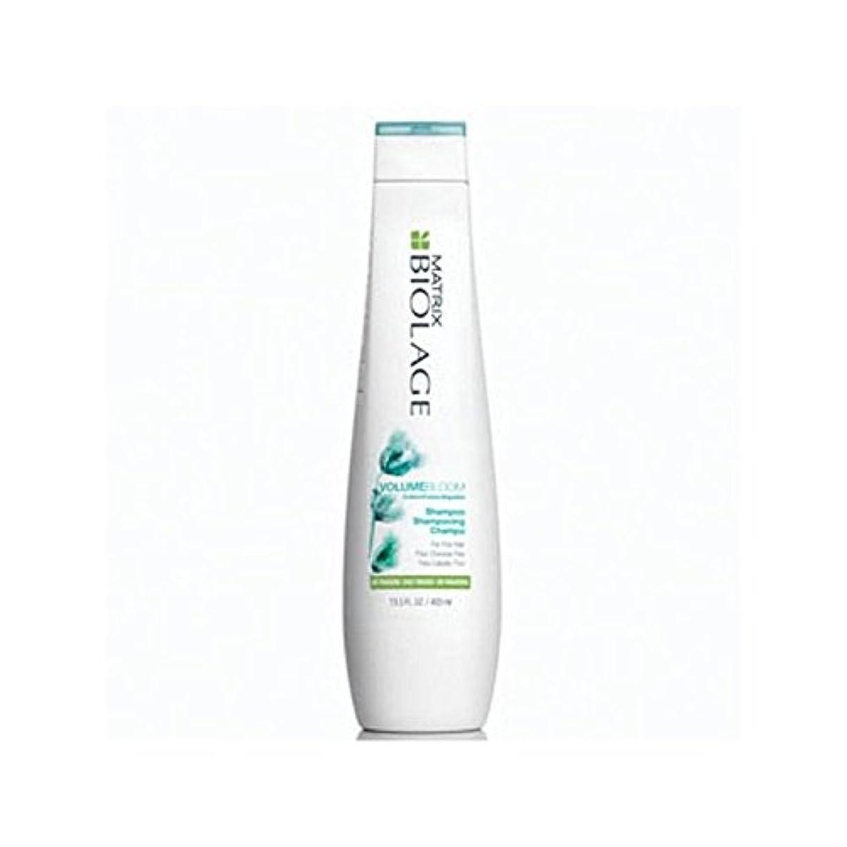 侮辱天の狼Matrix Biolage Volumebloom Shampoo (400ml) - マトリックスバイオレイジのシャンプー(400ミリリットル) [並行輸入品]