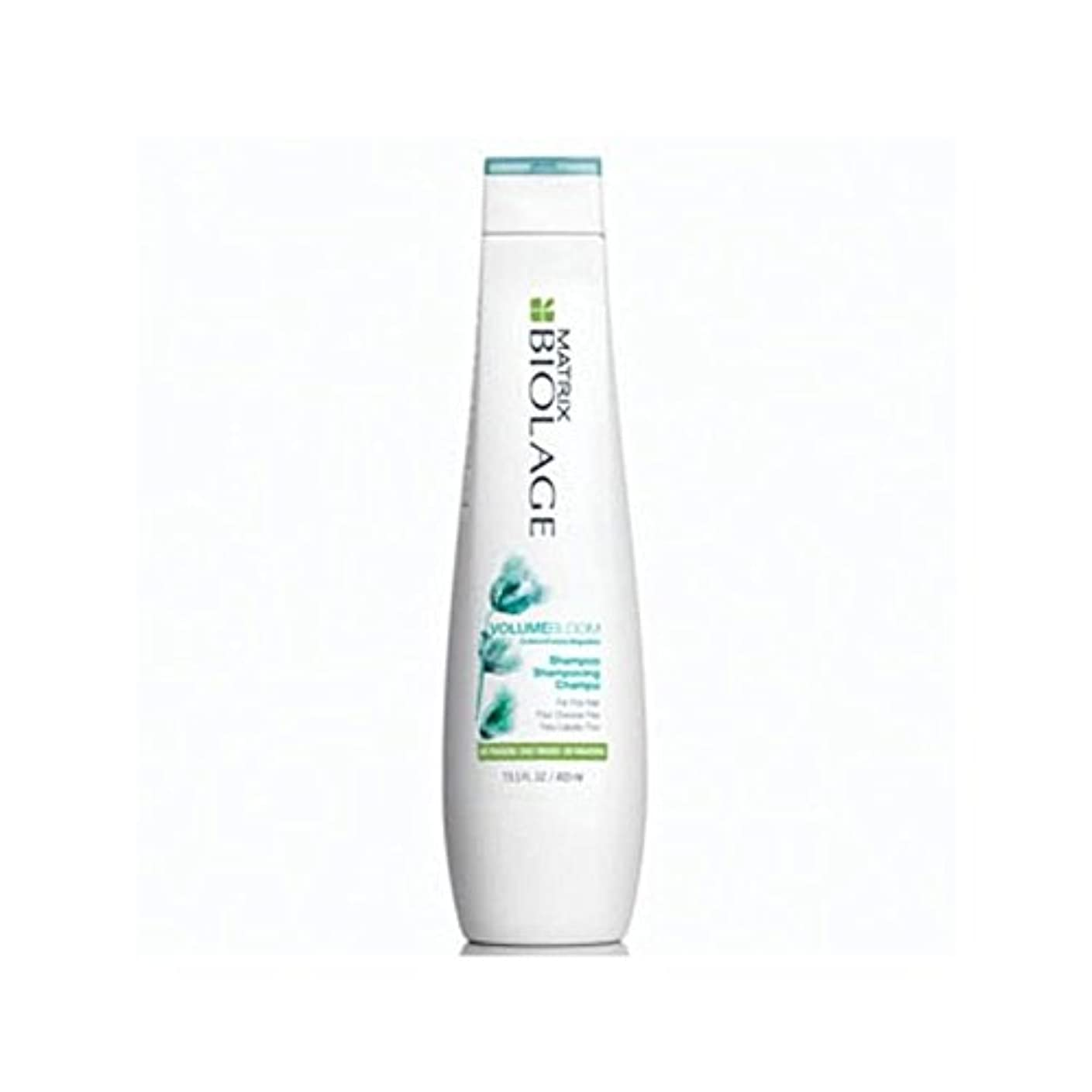 バイオリン最終的に学部マトリックスバイオレイジのシャンプー(400ミリリットル) x4 - Matrix Biolage Volumebloom Shampoo (400ml) (Pack of 4) [並行輸入品]