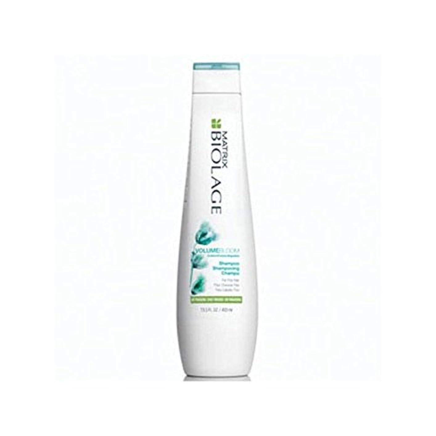 付録代数修道院マトリックスバイオレイジのシャンプー(400ミリリットル) x4 - Matrix Biolage Volumebloom Shampoo (400ml) (Pack of 4) [並行輸入品]