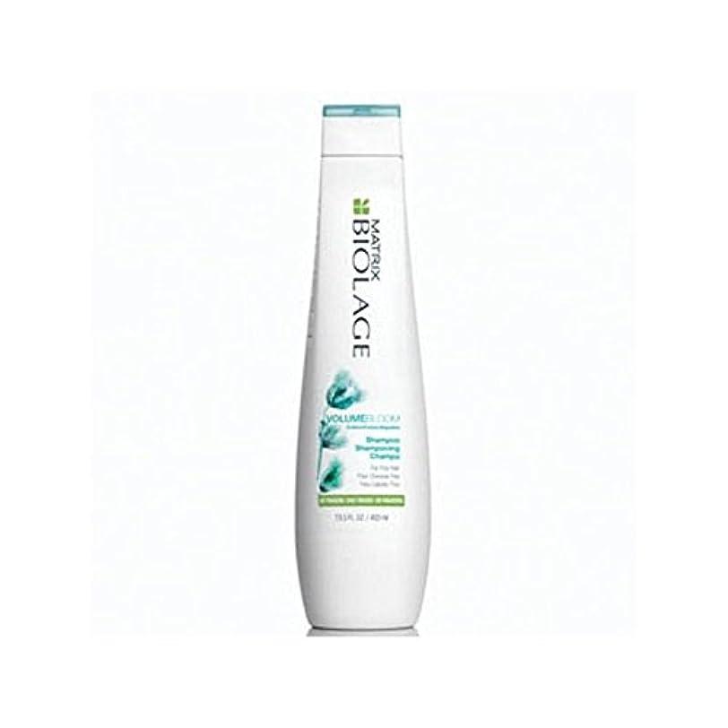 結婚するアトムクレアマトリックスバイオレイジのシャンプー(400ミリリットル) x2 - Matrix Biolage Volumebloom Shampoo (400ml) (Pack of 2) [並行輸入品]