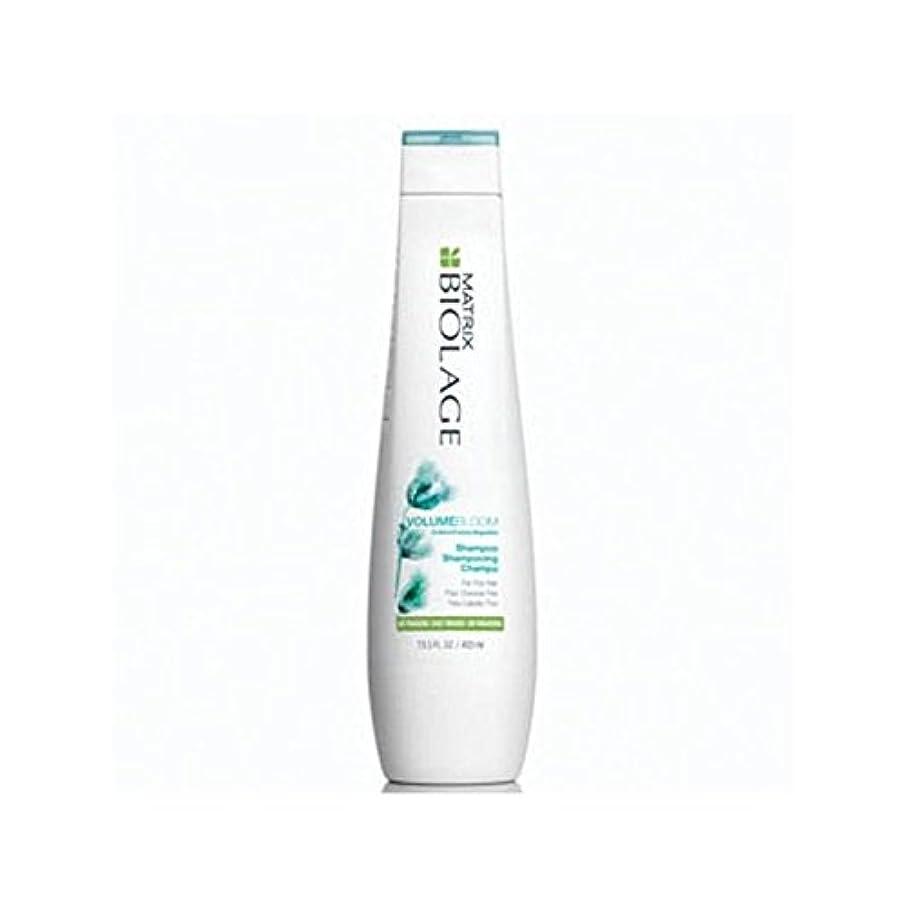 取り戻す立法感謝祭マトリックスバイオレイジのシャンプー(400ミリリットル) x4 - Matrix Biolage Volumebloom Shampoo (400ml) (Pack of 4) [並行輸入品]