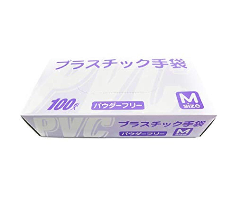 カートリッジライナー品揃え使い捨て手袋 プラスチックグローブ 粉なし Mサイズ 100枚入 (1BOX)