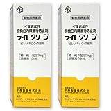 千寿製薬 ライトクリーン 犬用 15ml (動物用医薬品) ×2個