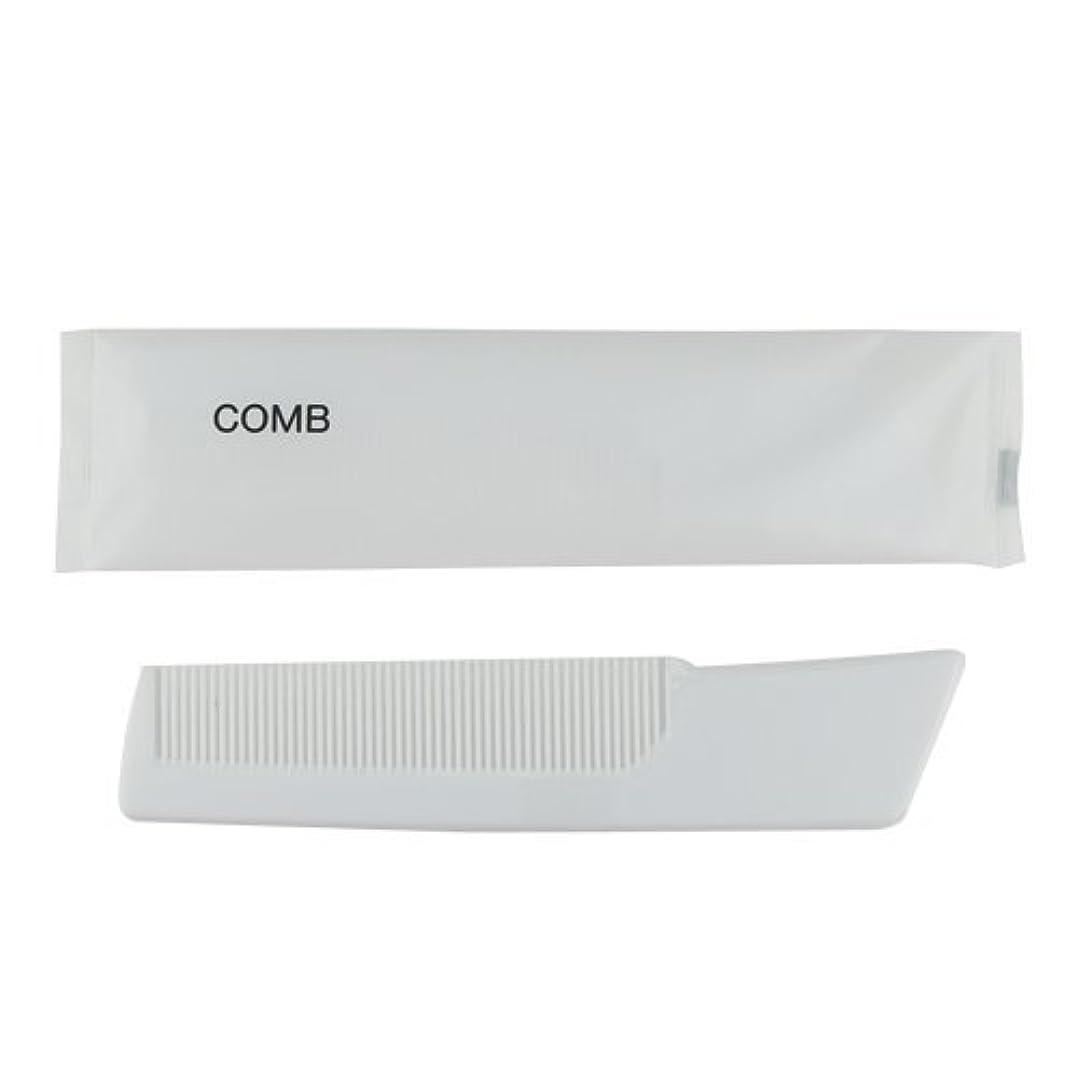 尊敬する繁雑バックアップアメニティ コーム ブラシ×10個セット - 業務用 個包装 ポケットクシ ホテルアメニティ