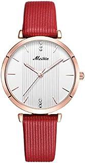 Meibin Analog Wrist Watch Leather Water Resistant For Women, M1151-RRG