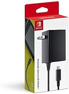 【任天堂純正品】Nintendo Switch ACアダプター 【Amazon.co.jp限定】オリジナルデジタル壁紙(PC・スマホ) 配信 付